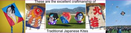 japanese kites are magnificent
